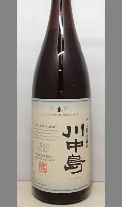 お取り寄せ・幻舞もいいけれど食中酒としてさりげなく 長野 川中島特別純米辛口1800ml