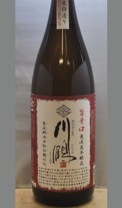 熟成あり・アル添の美味しさ、良さを知ってみよう 香川 川鶴無濾過本醸造原酒1800ml