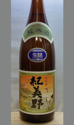 【爽やかに米の旨味と調和のとれた酸が実にいい純米らしい和歌山地酒】紀美野 純米1800ml