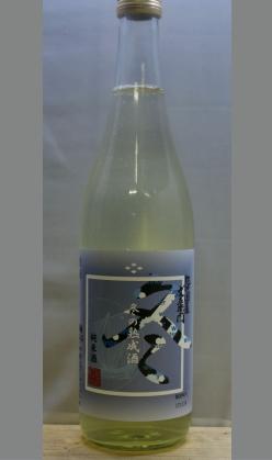 【素直に味わって頂ける和歌山地酒】紀伊国屋文左衛門純米生原酒(瓶燗原酒)720ml