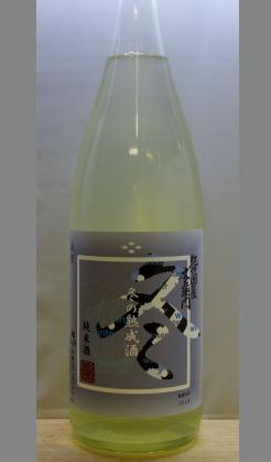 【素直に味わって頂ける和歌山地酒】紀伊国屋文左衛門純米生原酒(瓶燗原酒)1800ml