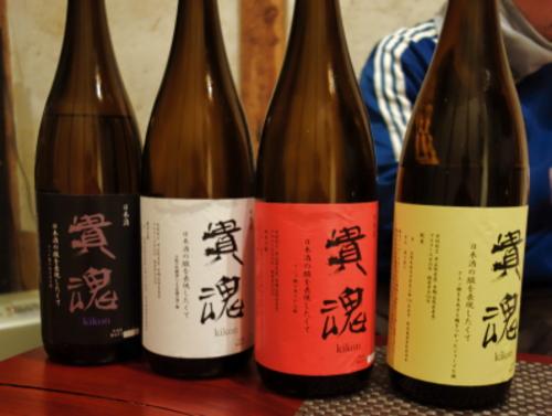 【量り売りあり】ついに現れたし!カリスマ杜氏が造るカリスマ酒(日本酒の酸を表現したくてシリーズ)  長野 笑亀酒造 貴魂(きこん) 1800ml、720ml