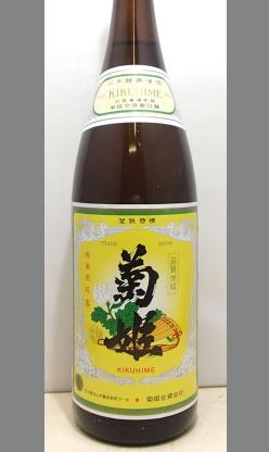 お取り寄せ・単なる晩酌酒ではない 石川 菊姫 26BY菊 1800ml