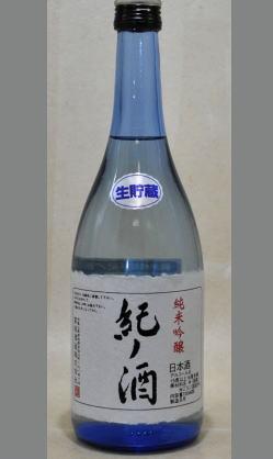 龍神丸蔵元 紀ノ酒 純米吟醸生貯蔵酒  720ml