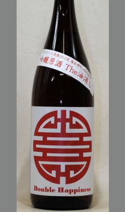 【量り売り】新しい日本酒の世界を体験してみませんか 香川 金陵ダブルハピネス<双喜>吟醸雄町原酒20.5度180ml