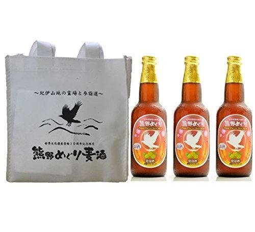 乾杯酒に、手土産に 量産国産醸造日本初? 熊野めぐり紀州梅330ml×3本限定トートバック付き