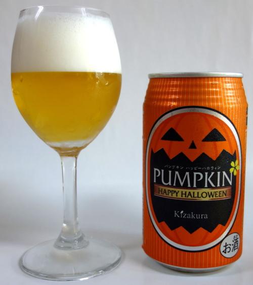 ハロウィンにも、かぼちゃ好きにはたまらない 黄桜 パンプキン350ml缶(発泡酒)