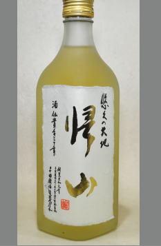 1/3世紀の時間を感じながらひとときを楽しんでみませんか。長野 帰山 米焼酎悠久の大地1976年32度500ml