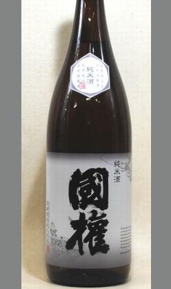 福島 国権 純米1800ml