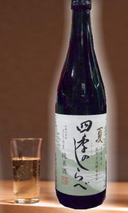 世界一統 四季のしらべ 純米酒 熊野古道酵母 720ml