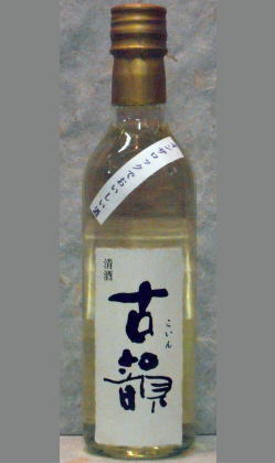 味わいをひと言でいうと爽やかな古酒 住乃井 1997BY古酒 山廃純米「古韻」300ml