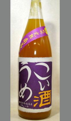 トロ~リ濃厚芳醇ウメウメしています 吉村秀雄商店のこいうめ酒1800ml