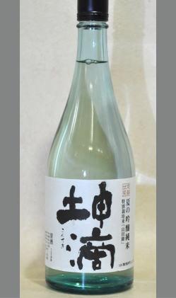 爽やかながらも米の力を感じさせてくれるど真ん中直球勝負純米酒 京都 東山酒造 坤滴 吟醸純米酒720ml