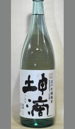 爽やかながらも米の力を感じさせてくれるど真ん中直球勝負純米酒 京都 東山酒造 坤滴 吟醸純米酒1800ml