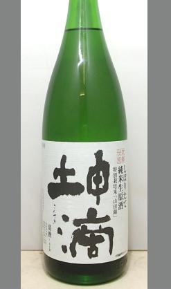 米力を感じられたことのない方に今一度飲んで頂きたい純米酒 京都 坤滴 純米しぼりたて生原酒1800ml