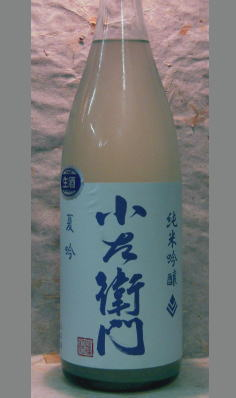 熟成あり・中島醸造 お酒にも四季があってもいいでしょう・・岐阜 小左衛門 純米吟醸生酒うすにごり1800ml