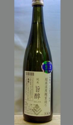 熟成あり・またまた正統派純米蔵の炎上酒第二弾 岐阜 小左衛門・始禄蔵元 旨醇(SHIJUN)720ml