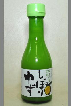知ってました?あのモスバーガ―の柚子ドリンクの柚子は古座川柚子だったこと 和歌山 古座川しぼりゆず果汁100%180ml