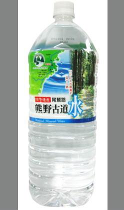 【本州送料込み価格】非加熱殺菌のナチュラルミネラルウォーター 熊野古道水2Lペット×6本