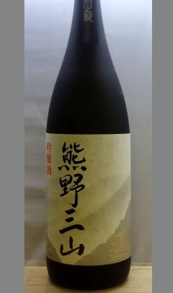 すっきりとした中にもくどさのない旨みとキレ 尾崎酒造 吟醸 熊野三山1800ml