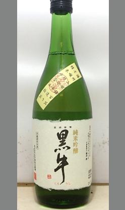 【冷も燗もそのままでもうまい 米の旨みを感じながらも飲み飽きない本格純米和歌山地酒】名手酒造 純米吟醸 黒牛 720ml