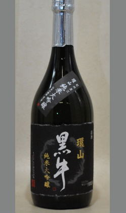 どなた様にも良さはわかりますよ。和歌山県限定 黒牛環山純米大吟醸720ml