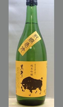 熟成あり・じっくりと旨味を待つもよし 和歌山 黒牛純米吟醸雄町1800ml