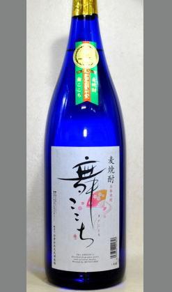 爽快感たっぷり、喉越しの良く上質感ある切れをお楽しみ頂けます。佐賀 光武酒造場 麦焼酎 舞ここちブルーボトル25度1800ml