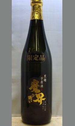 【超限定酒】あの芋焼酎の原酒でこの価格でいいの?光酒造 芋焼酎 魔界の誘い原酒37度720ml