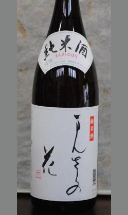 秋田 まんさくの花 純米1800ml