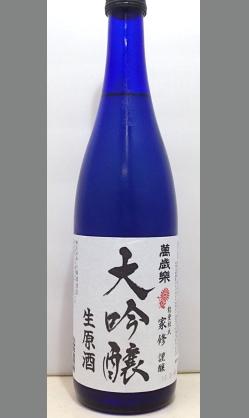 特A-A極上山田錦の良さを味わおう 石川 萬歳楽大吟醸生原酒720ml
