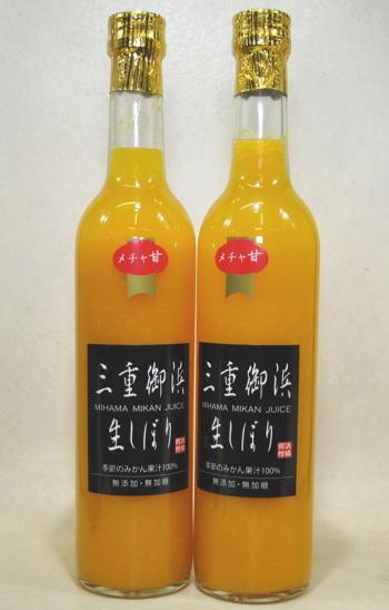 三重・御浜町産 こだわり温州みかんの高級ストレート果汁100% メチャ甘みかん500ml