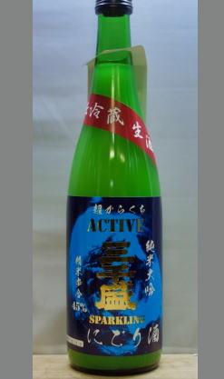 超辛口&純米大吟醸&活性・・・これは大変珍しいにごり酒 岐阜 三千盛純米大吟醸活性にごり720ml