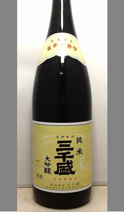 三千盛酒造(岐阜)