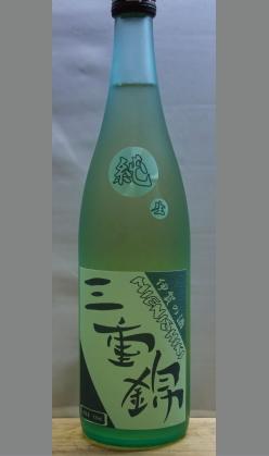 【量り売りあり】旨味とキレの良さ 三重錦須弥酒(すみさけ)純生720ml
