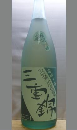 熟成あり・【量り売りあり】旨味とキレの良さ 三重錦須弥酒(すみさけ)純生1800ml