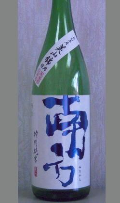 量り売り 【限定400本】 またまた和歌山に新たな彗星のような純米酒が誕生しました。 世界一統 特別純米南方美山錦無濾過生原酒180ml