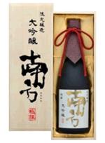 蔵元最高峰のお酒としての風格を感じてみてください。和歌山 世界一統 金賞受賞極撰大吟醸「南方」木箱入720ml