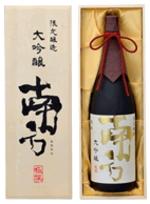 蔵元最高峰のお酒としての風格を感じてみてください。和歌山 世界一統 金賞受賞極撰大吟醸「南方」木箱入1800ml
