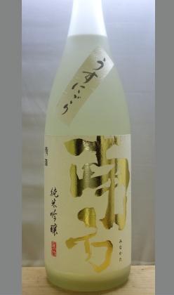 数量限定 南方純米吟醸無濾過生原酒うすにごり1800ml