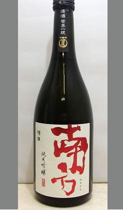 熟成あり・これまでの南方純米吟醸とは対局の食中南方純米吟醸限定発売 和歌山 南方純米吟醸原酒(ひやおろし表示)720ml
