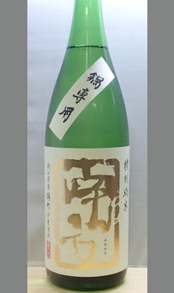 これからどんどん伸びまくってくるタイプだから・・・和歌山 南方特別純米備前雄町無濾過生原酒1800ml