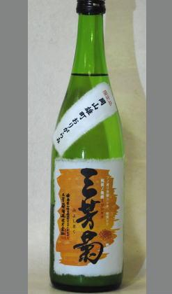 フルーツのような香りと芳醇な味わい理解のしよい個性を 徳島 三芳菊 岡山雄町60純米吟醸無濾過生原酒720ml