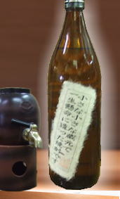 【スッキリとした中にも芋の旨みがある鹿児島芋焼酎】丸西酒造 小さな小さな蔵元で一生懸命造った焼酎です 25度 900ml