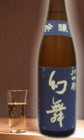 人気急上昇 冷してサラリとした優しさと旨みのある長野地酒 川中島 幻舞 吟醸 1800ml