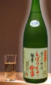 【キッリッとしまる辛口の酒 越の華 純米吟醸しぼりたて 1800ml