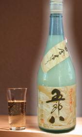 【にごり酒の代名詞・新潟地酒】菊水 にごり酒五郎八720ml