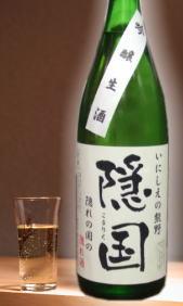 【喉越しの良い世界でひとつの和歌山地酒】龍神丸蔵元 限定プライベートブランド 隠国 吟醸生酒 180ml