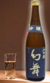 人気急上昇 冷してサラリとした優しさと旨みのある長野地酒 川中島 幻舞 吟醸 720ml