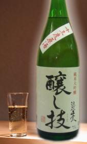【21BY熟成】浪花正宗 純米大吟醸山田錦13度原酒 醸し技720ml